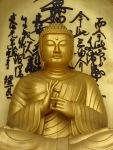 World Peach Pagoda