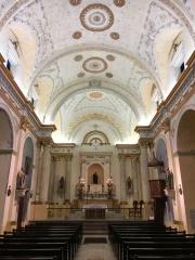 San Felipe Neri, alter