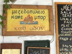 Around Chora, Amorgos