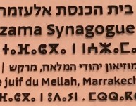 Herbrew, English, Arabic, and Berber languages