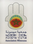 Slat El-Azama